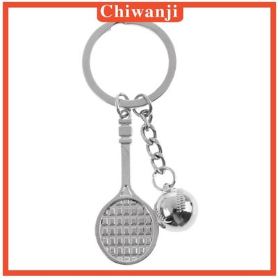 Alloy Tennis Racket Ball Style Keychain Keyring