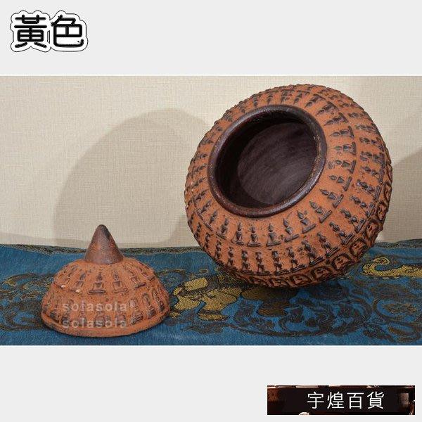 《宇煌》石雕東南亞佛像裝飾做舊儲物罐泰式雕刻-黃色_mGb5