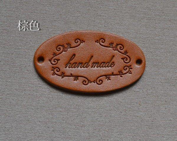 *巧巧布拼布屋*台灣製~橢圓形真皮皮標----手作花環球~自然風手作材料  /~ 棕色.咖啡色.~