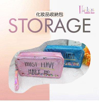 ☆[Hankaro]☆歐美流行亮片流沙方形化妝包