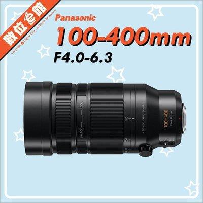 【私訊有優惠【台灣松下公司貨】Panasonic Leica DG 100-400mm F4-6.3 鏡頭