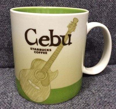 星巴克城市杯Starbucks Icon Mug,CEBU Philippine菲律賓第一代城市杯 宿霧x1