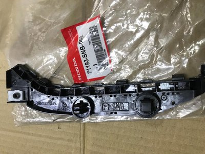 TSY 原廠 CIVIC 8代 06-11 UH K12 保桿支架 前保桿固定扣子 前保桿固定支架 保桿扣子
