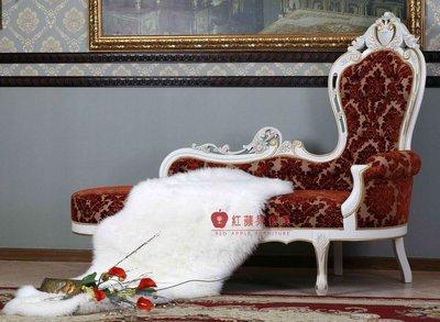 [紅蘋果傢俱] F123G 宮廷凡爾賽系列 頂級進口 歐式 皇室 貴妃椅 法式躺椅 新古典 沙發椅