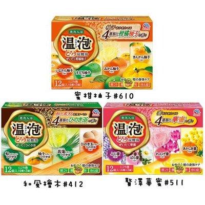 【JPGO日本購】日本製 地球製藥 O...