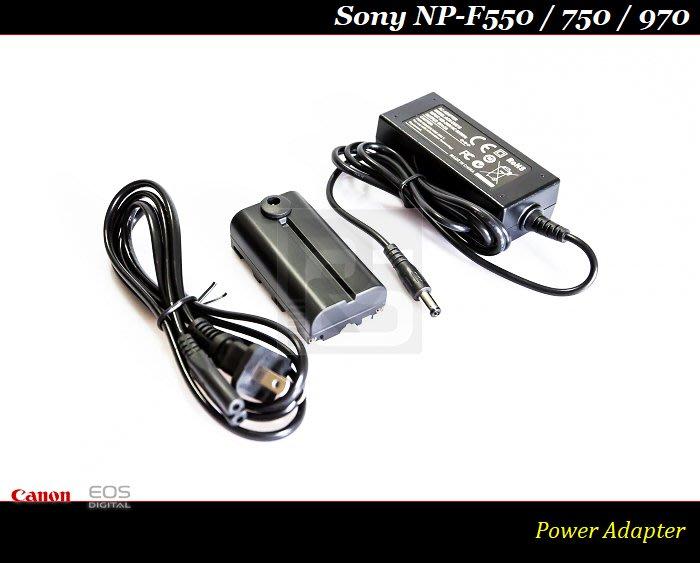 【特價促銷】全新 Sony NP-F970 /NP-750/NP-550 假電池 /電源供應器 (LED燈專用)