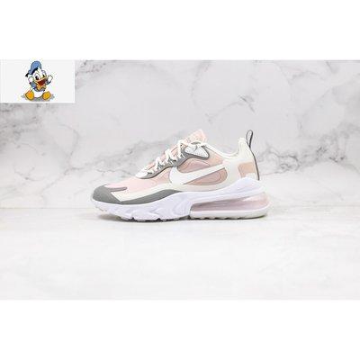 【唐老鴨】Nike Air Max 270 React Plum 灰粉色 休閒運動 男女款 CI3899-500