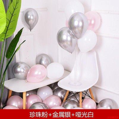 氣球 婚房佈置 開業裝飾 節慶裝飾 生日派對生日派對結婚禮慶典開業寶石紅網紅亮片金屬色加厚氣球裝飾