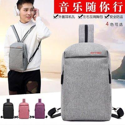 【 新和3C館 送手機支架 】  男女同款双肩單肩兩用背包 側背包 電腦包 休閒包 商務包 USB充電背包