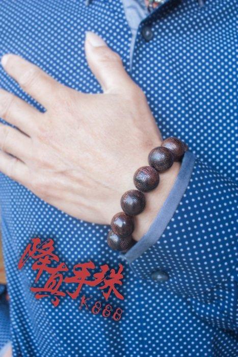 浮水佛珠【和義沉香】《編號K888》降真佛珠 原木降真念珠 降真手珠16mm*15顆一串 打坐修行必備 結緣價$2200