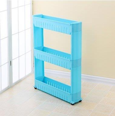 夾縫置物架廚房衛生間浴室冰箱縫隙收納架可移動間縫整理架落地窄(主圖款-三層藍色)