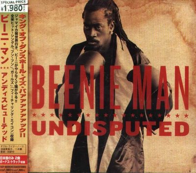 八八 - Beenie Man - Undisputed - 日版 CD+2BONUS