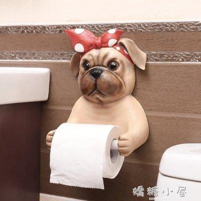 創意廁紙架浴室廁所衛生間衛生紙盒廁紙盒手紙巾盒架捲紙筒置物架  YTL