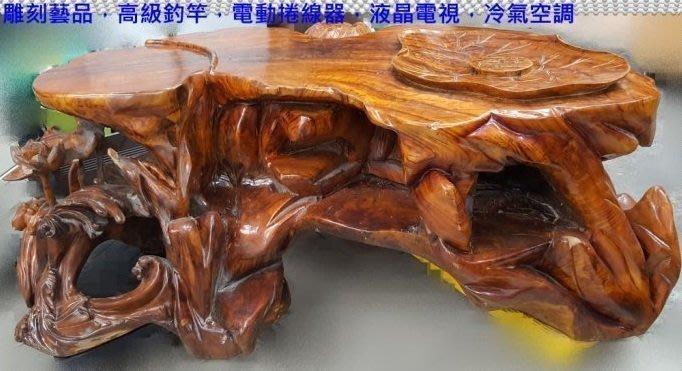 二手家具 台中 樂居全新中古傢俱買賣 LG1221HJ8*高級檜木泡茶桌 實木原木矮桌 沙發桌*仿古家具回收花梨木 樟木