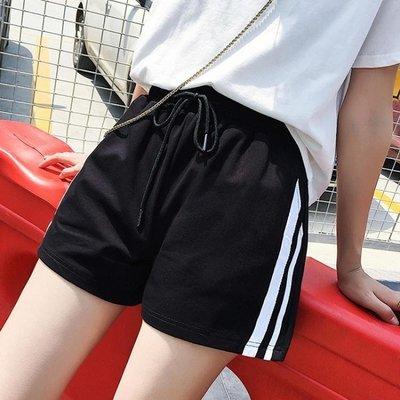 YEAHSHOP 運動短褲女新款夏季闊腿休閒寬鬆跑步外穿學生百搭A字熱褲 生日禮物 創意Y185