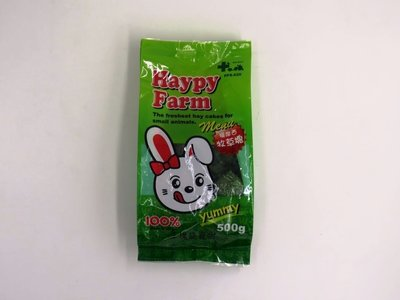 ◎三塊錢寵物◎Haypy Farm牧草樂園-提摩西牧草塊、牧草磚,天竺鼠、兔子都可食用,500g