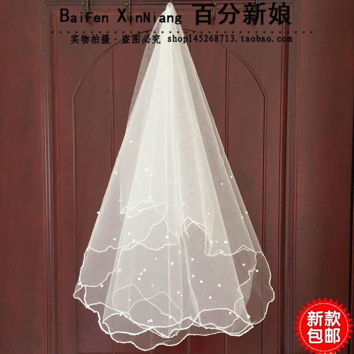 爆款--新娘頭紗短款簡約唯美頭紗新款婚紗照拍照頭紗韓式白頭紗超仙#新娘用品#頭飾#復古#手工藝品
