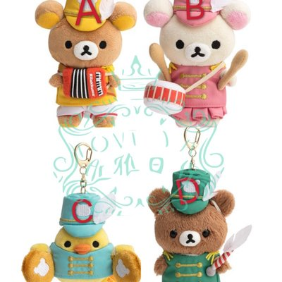日本 SANRIO 三麗鷗 拉拉熊 X TOWER RECORDS 2020 森林音樂會 吊飾 娃娃 玩偶 布偶