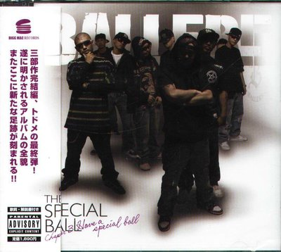 K - BALLERS - THE SPECIAL BALL CHAPTER 3 - 日版 - NEW