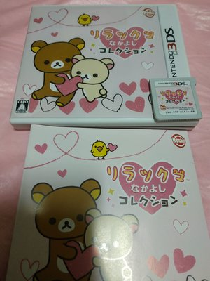 請先詢問庫存量~3DS 拉拉熊 NEW 2DS 3DS LL N3DS LL 日規主機專用