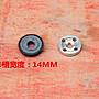 可樂屋 角磨機壓板 角向磨光機砂輪片 夾板螺母 日立款配件電動工具配件