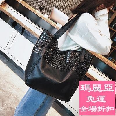 新品9折 托特包斜背大包包女新款個性韓版百搭鉚釘大容量女包手提包托特包潮【瑪麗亞】