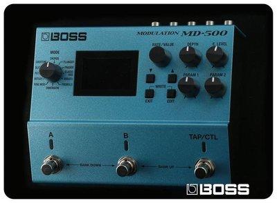 【成功樂器 . 音響】 BOSS MD-500 Modulation 空間系 效果器