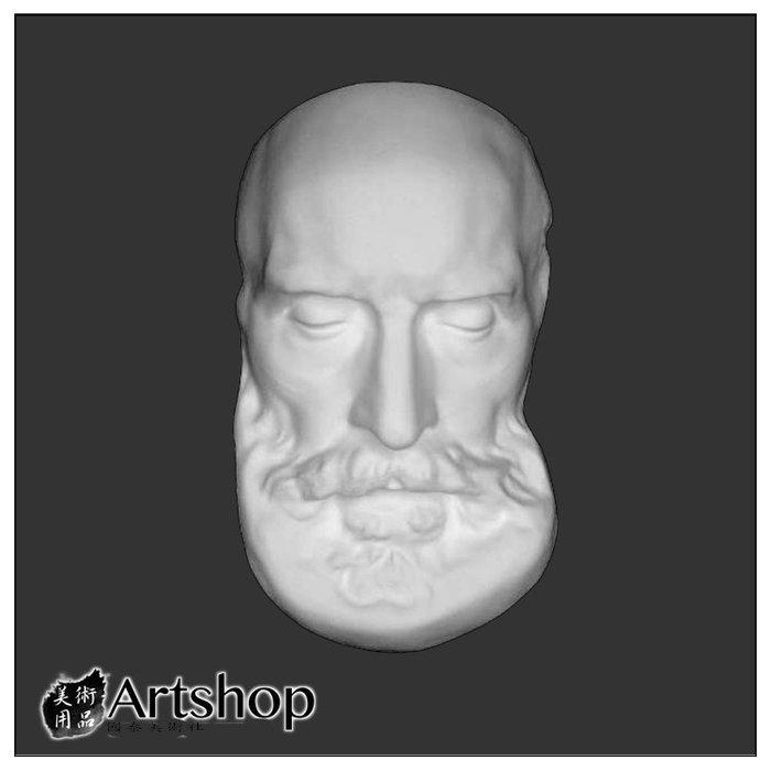 【Artshop美術用品】訂購商品 半面石膏像 素描用石膏像 素描靜物 荷馬半面 運費另計350