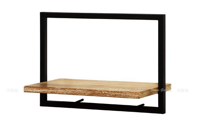 柚木鐵件 日字組合壁架C(W50)【大綠地家具】100%印尼柚木實木/工業風/置物架/DIY組裝