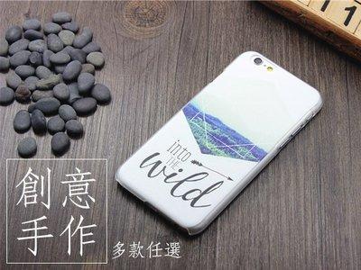 蝦靡龍美【PH481】小清新幹淨文藝帶我去流浪 5S iPhone 6 plus case 創意原創 手機殼 保護殼