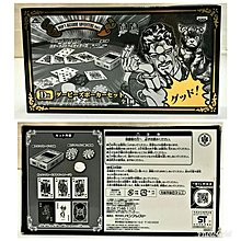 全新 日版 未開封 JOJO 奇妙冒險 第三部 一番 ~BLACK SIDE~ D賞 啤牌 / 撲克牌 全1種