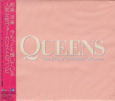 (日版全新未拆) QUEENS~THE MOST BRILLIANT WOMEN~ m-flo , AI , globe , TRF ...