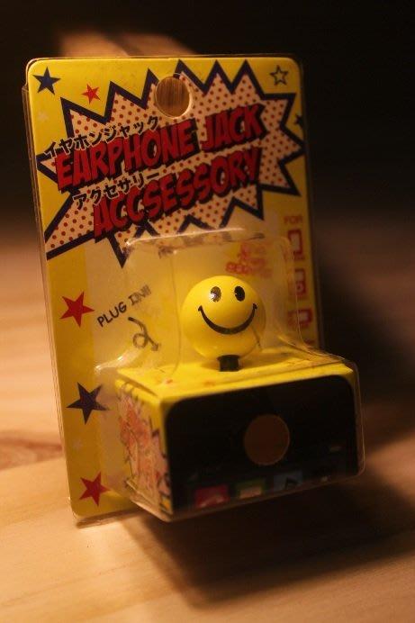 (I LOVE樂多)日本進口 EARPHONE JACK 微笑臉 愛心造型 耳機塞 送人自用兩相宜