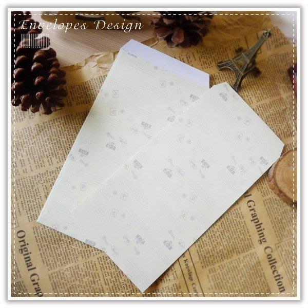 【贈品禮品】A2222 復古插圖風12K信封/中式 西式 歐式 信封設計/名片印刷/廣告DM 海報 貼紙 提袋 桌曆 月