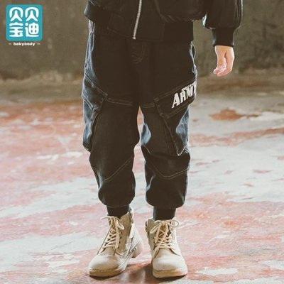 【蘑菇小隊】童裝中大童男童加絨牛仔褲秋春季褲子兒童2019新款洋氣韓版潮長褲-MG22131