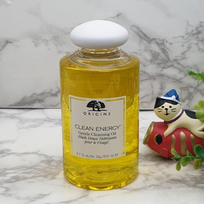 2021.07到期 200ml 愛乾淨有機潔顏油 幸福部屋 ORIGINS品木宣言 全新商品 107.7.1漲價