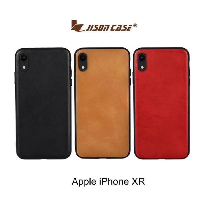 --庫米--JISONCASE Apple iPhone Xs Max/XR/Xs 真皮保護殼 背殼 真皮 手機殼