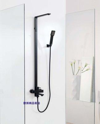 【歐築精品衛浴】BETTOR✰ 亞光黑系列噴頭式花灑-115cm
