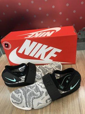 9灰綠全新正品 NIKE AQUA SOCK 360 QS 襪套忍者溯溪鞋 橘黑 902782-001