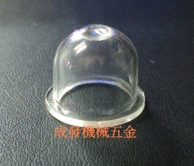 ㊣成發機械五金批發㊣台製 按油球 WALBRO 透明油球 化油器 油杯 吸油球 鏈鋸 噴霧機 割草機 抽水機
