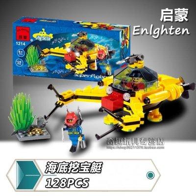 啟蒙兼容樂高拼裝積木警察消防車益智玩具幼兒園兒童男孩生日禮物