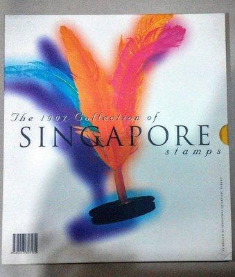 新加坡1997年郵票紀念冊