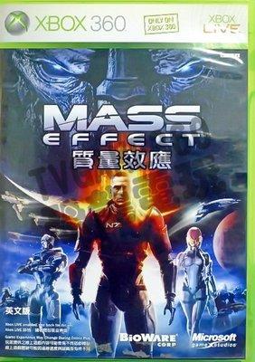 【二手遊戲】XBOX360 質量效應 Mass Effect   英文版【台中恐龍電玩】