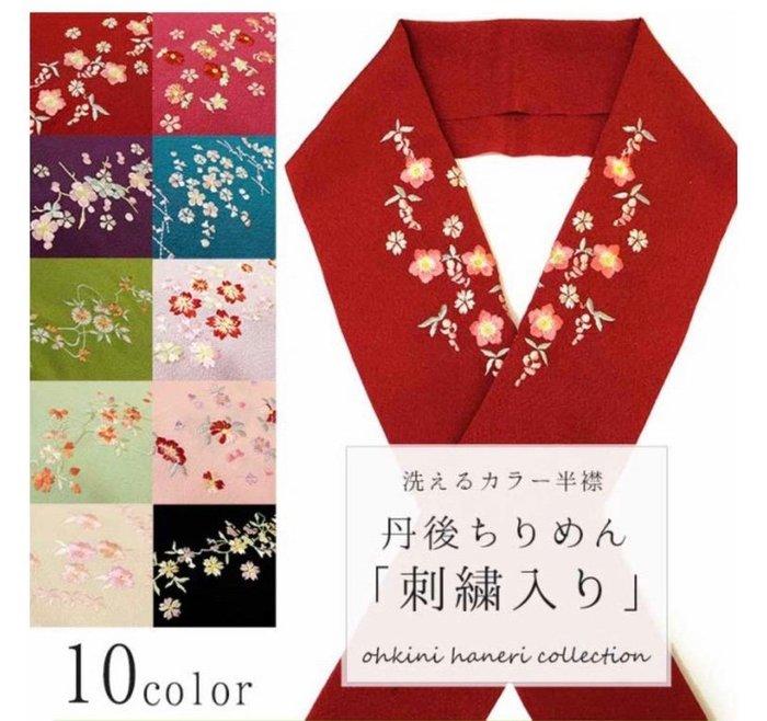 03日本和服半衿豪華刺繡櫻花多個顏色入半領正統和服用假領振袖禮服