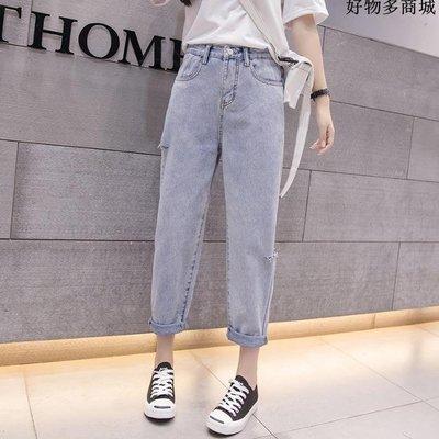 精選 夏季新款高腰牛仔九分褲韓版時尚百搭割破顯瘦學生直筒褲女潮