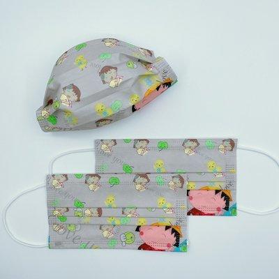 現貨50入新款定位櫻桃小丸子口罩 兒童口罩 成人口罩 一次性口罩 印花口罩 卡通口罩 口罩收藏級