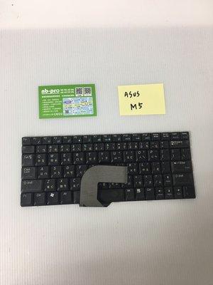 "**NB-pro""華碩M5/M5A/M5N/M5AE鍵盤全新只要$1200"
