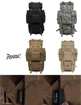 ROGISI軍用後背包 65L公升大容量搬家出國戶外露營登山行軍旅行電腦書包CORDURA版BN011 黑色