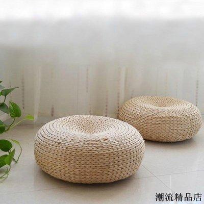 麵包籃 編織籃 提籃 野餐用品 收納籃 田園草編飄窗地墊榻榻米坐墊加厚蒲團打坐墊瑜伽墊