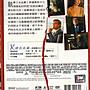真情假愛 - 喬治克隆尼 凱薩琳麗塔瓊斯 主演  -二手市售版DVD(下標即售)